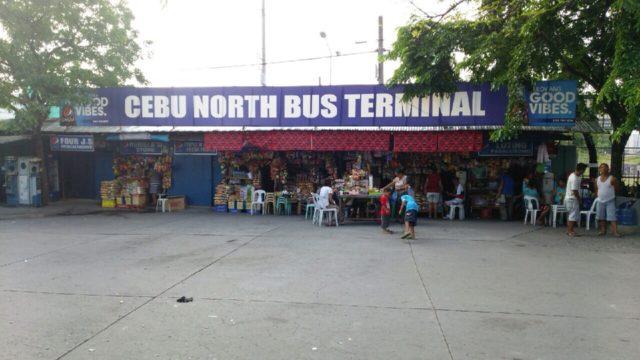 ノースバスターミナル