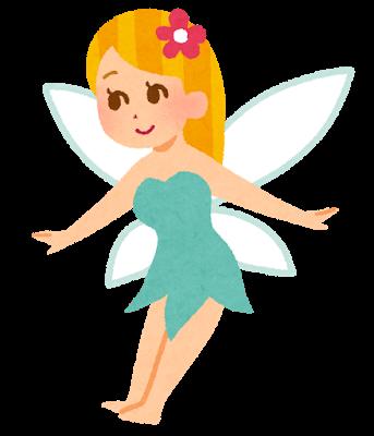 妖精おばさん