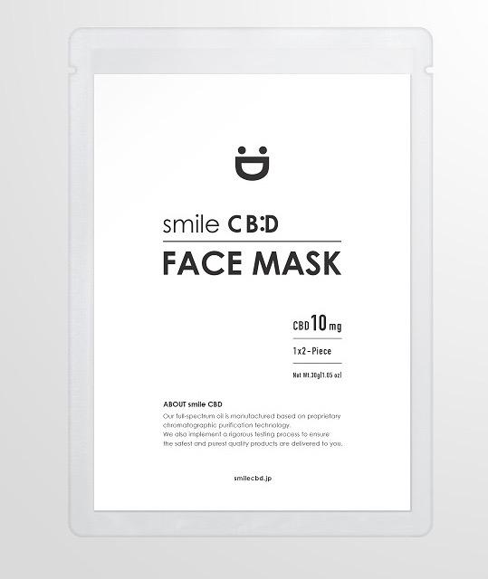 大麻フェイスマスク