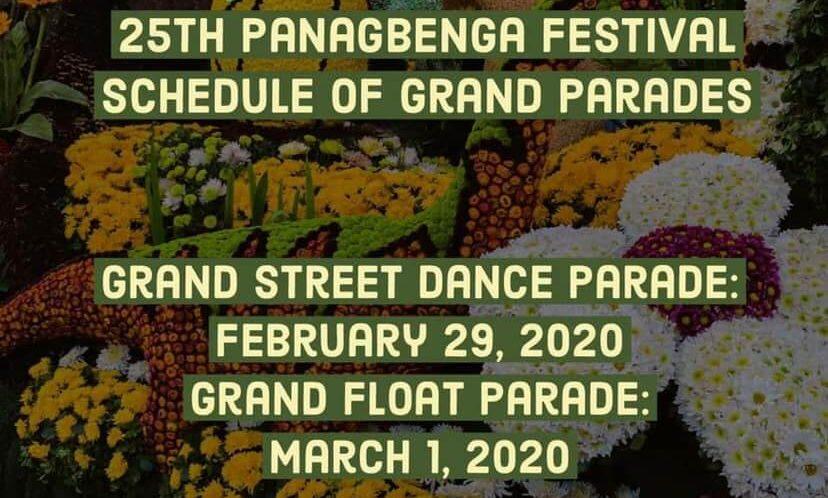 バギオフラワーフェスティバル